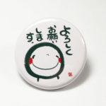 k-badge
