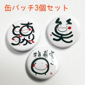 k-badge-3