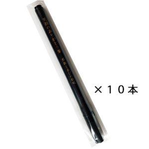arigato-brush-bk-10