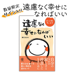 book-01-sign