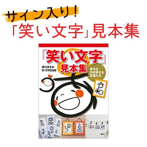 book-02-sign
