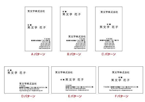 namecard_50