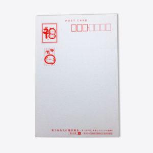 nenga-hagaki-30-mb