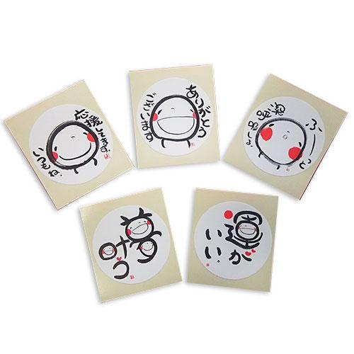 sticker-5