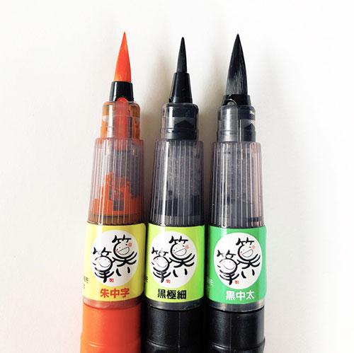 warai-brush-bk-3