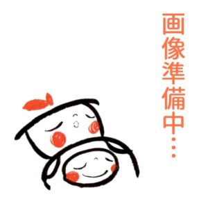 work-note-class-skillmoji2-online-first-mb